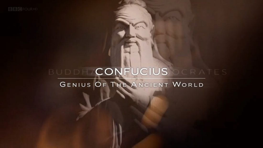 Genius of the Ancient World: Confucius ep.3