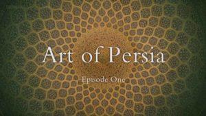 Art of Persia episode 1