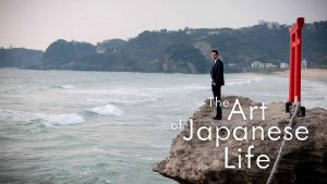 Read more about the article The Art of Japanese Life episode 2 – Cities