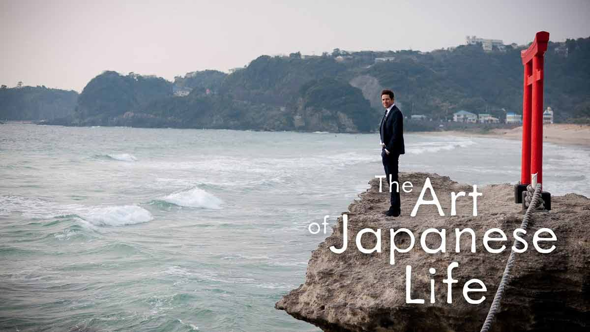 The Art of Japanese Life episode 2 – Cities